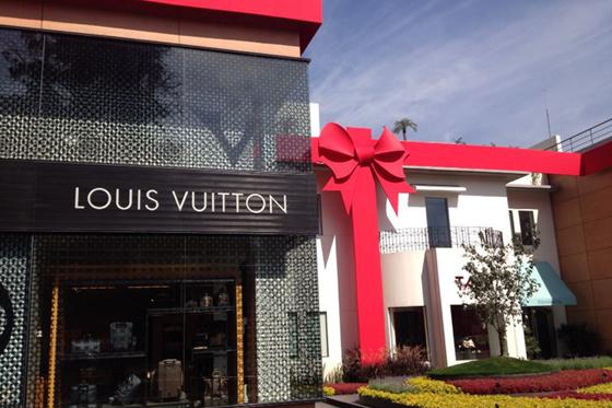 Louise Vuitton4